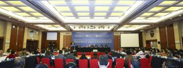 SEEA Regional Training China 2017 - EU funded project